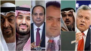 گزارش پایگاه انگلیسی از شکاف در میان حکام عرب/ ائتلاف شوم «توطئهگران عرب» در آستانه فروپاشی است