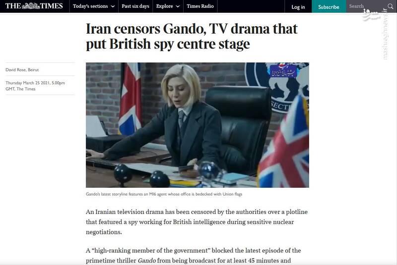 واکنش نشریه انگلیسی به تلاش دولت برای سانسور «گاندو ۲»