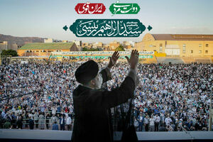 سید ابراهیم رئیسی هشتمین رئیس جمهور ایران شد