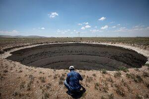 خشکسالی در ترکیه و فرو نشست زمین