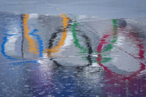 بارش باران در محل مسابقات المپیک