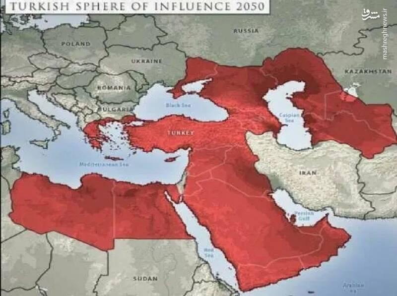 رونمایی ترکیه از نقشه جاهطلبانه اردوغان / ایران دست ترکیه را خوانده است