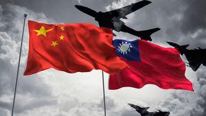 جنگ آمریکا و چین بر سر تایوان