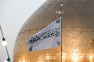 عکس/ برافراشته شدن پرچم غدیر بر فراز حرم علوی
