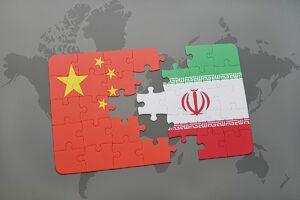 خبر بد پیمان ایران و چین برای غرب