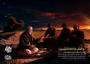 افطار حاج قاسم در ماه رمضان چه بود؟+عکس