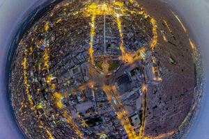نمای 360درجه ازحرم حضرت علی(ع)