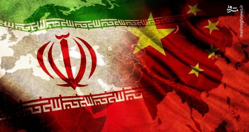 توسعه پرشتاب محور تهران-پکن تحریمهای آمریکا را خنثی میکند / روابط ایران و چین برد-برد است