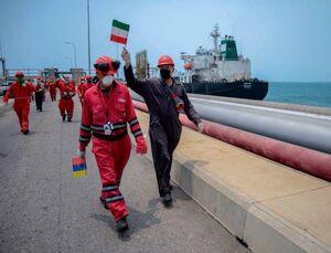 فیلم/ شادی ونزوئلاییها با پرچم ایران