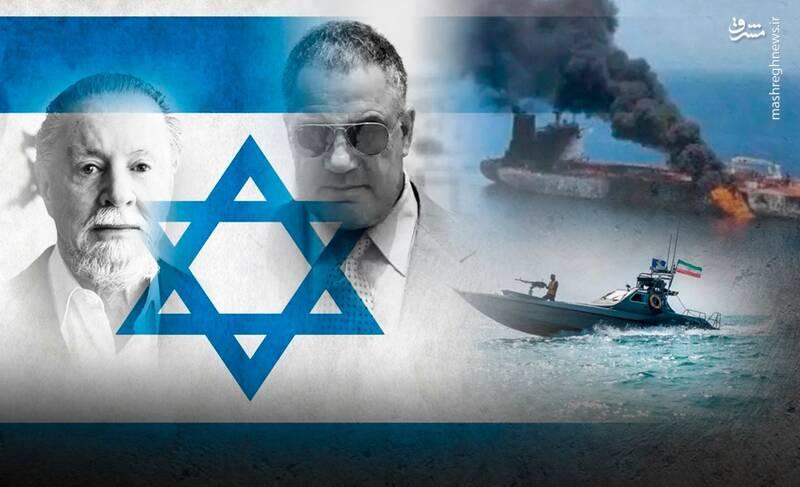 کشتی «مرسر استریت» پوششی برای عملیاتهای مخفیانه و ترور موساد بود/ زودیاک اسرائیل چگونه از برنامه هستهای ایران جاسوسی میکرد؟