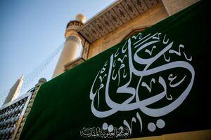عکس/ آذینبندی صحن مطهر حضرت علی(ع)