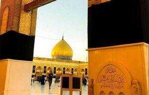 عکس/ مسجد کوفه سیاه پوش شد