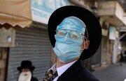 واکسنهای قاتل اسرائیل