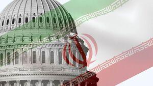 «قانون اینارا»؛ قانون فراموششدهای که بازگشت آمریکا به برجام را دشوار خواهد کرد