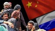 بازیگران کلیدی منطقه چه واکنشی به پیروزی طالبان نشان خواهند داد؟