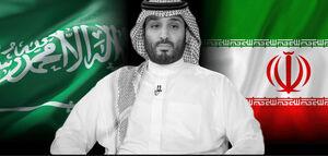 چرا محمد بن سلمان به دنبال گفتگو با ایران است؟ / ترامپ با ترور سردار سلیمانی امکان گفتگو میان عربستان و ایران را از بین برد