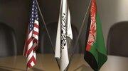 افغانستان پس از خروج آمریکا: اهرمهای فشار بازیگران خارجی برای مهار طالبان