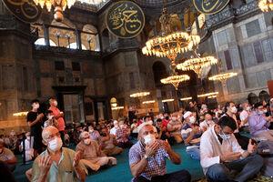 عکس/ نماز جماعت در مسجد ایاصوفیه پس از ۸۶ سال