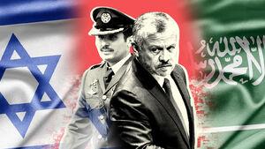 دستهای پشت پرده اسرائیل و عربستان در کودتای اردن/ چرا عربستان و اسرائیل میخواهند پادشاه اردن را از تخت قدرت پایین بکشند؟