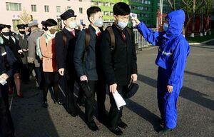 تصویر تازه منتشر شده از کره شمالی