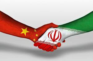 ایران چین