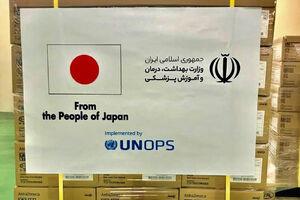 عکس/ سومین محموله واکسن کرونا از ژاپن رسید